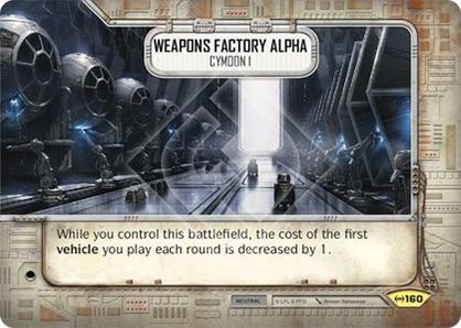 Fábrica de armas alfa