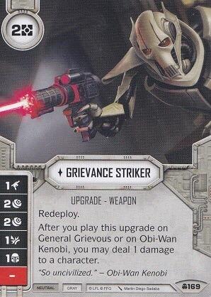 Grievance Striker